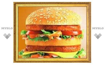 McDonalds мира: где поесть huevo