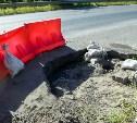Провал на Щекинском шоссе в Туле ликвидируют к 15 декабря