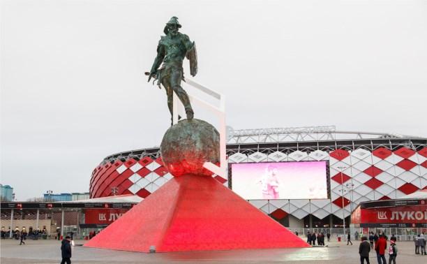 Стадион «Открытие Арена» в Москве строили щёкинцы