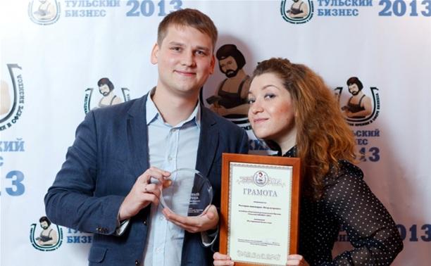 «Петр Петрович» признан лучшим в тульском ресторанном бизнесе!