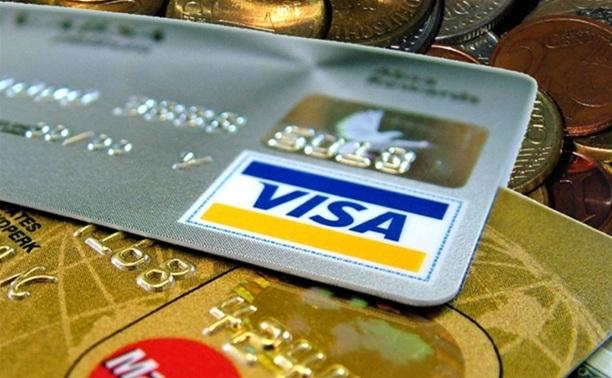 16 октября у двух жителей Тульской области украли банковские карты