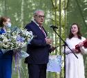 Ясную Поляну поздравили со столетним юбилеем