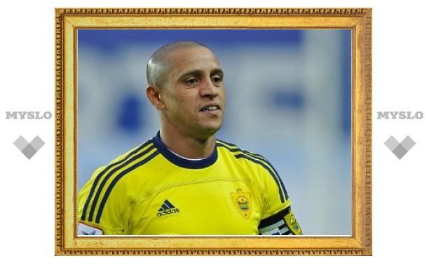 Роберто Карлосу понравилось быть тренером