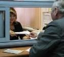 В Тульской области полицейский на протяжении трех лет получал двойную пенсию