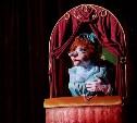 На ремонт кукольного театра из бюджета Тульской области выделили 8 млн рублей