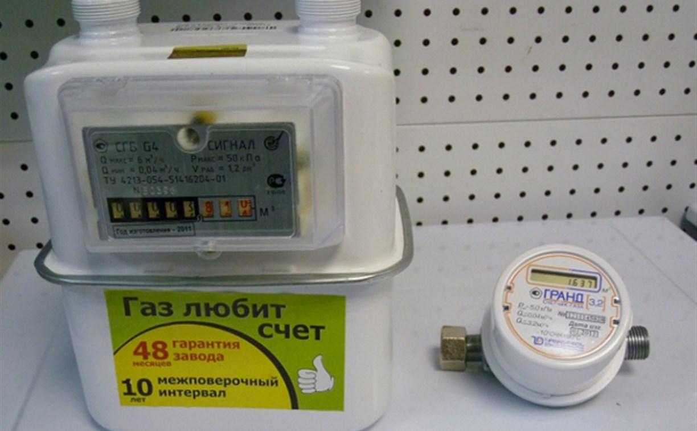 Установка умных газовых счетчиков в России может увеличить тарифы