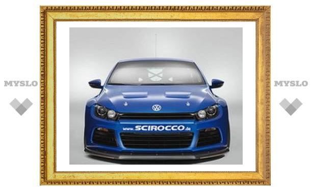 Volkswagen подготовил Scirocco для Нюрбургринга