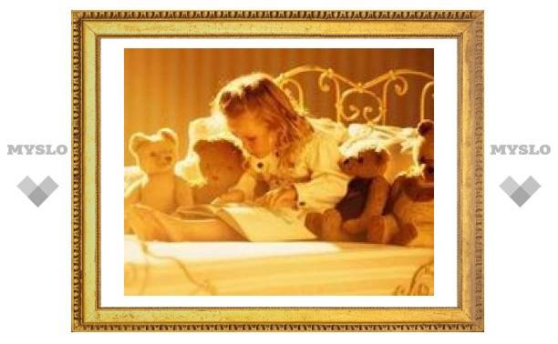 Ребенок воспринимает информацию только от одного органа чувств