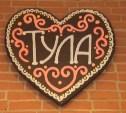 В Туле снимали передачу «Барышня-крестьянка» телеканала «Пятница»