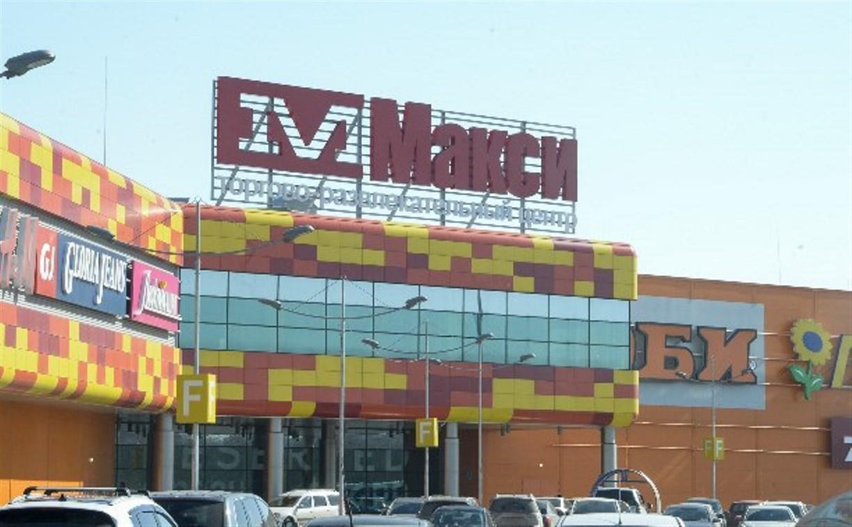 Проверка пожарной безопасности в ТЦ: прокуратура отозвала иск по делу тульского «Макси»