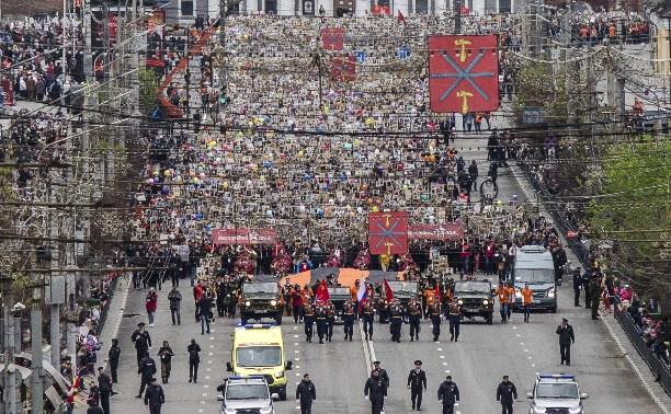 В Туле стартовало шествие «Бессмертный полк»