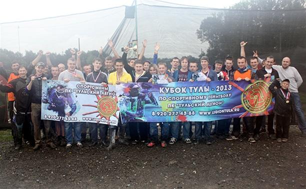 В Туле прошел чемпионат по спортивному пейнтболу