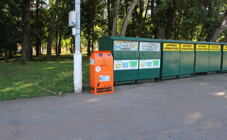 В ЦПКиО имени Белоусова установили экобокс