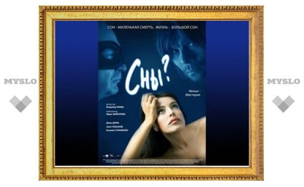 Российское кино уходит в интернет
