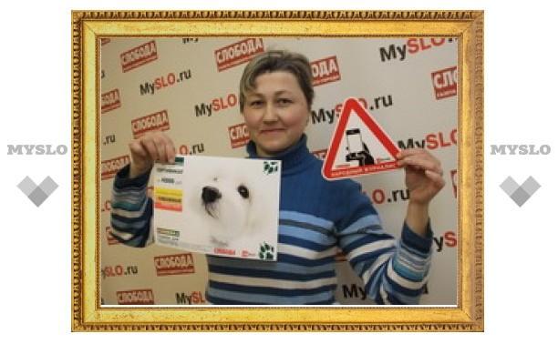 """Награждены победители конкурса """"Наши питомцы такие смешные!"""""""