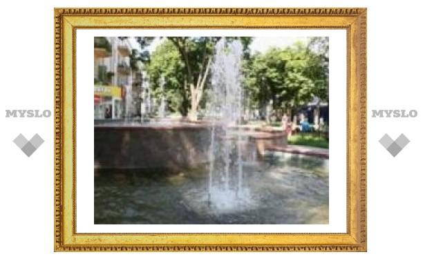 Почему в Туле отключают фонтаны?