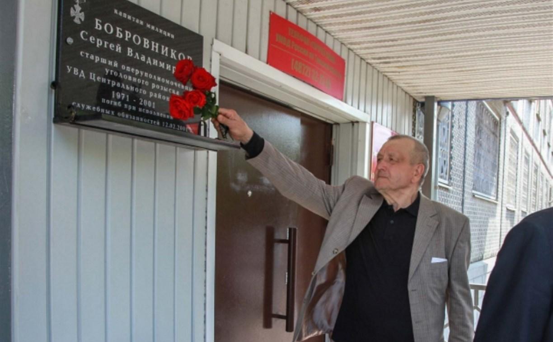 В Туле открыли мемориальную доску милиционеру Сергею Бобровникову