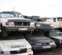 1 сентября в России стартует программа утилизации старых авто