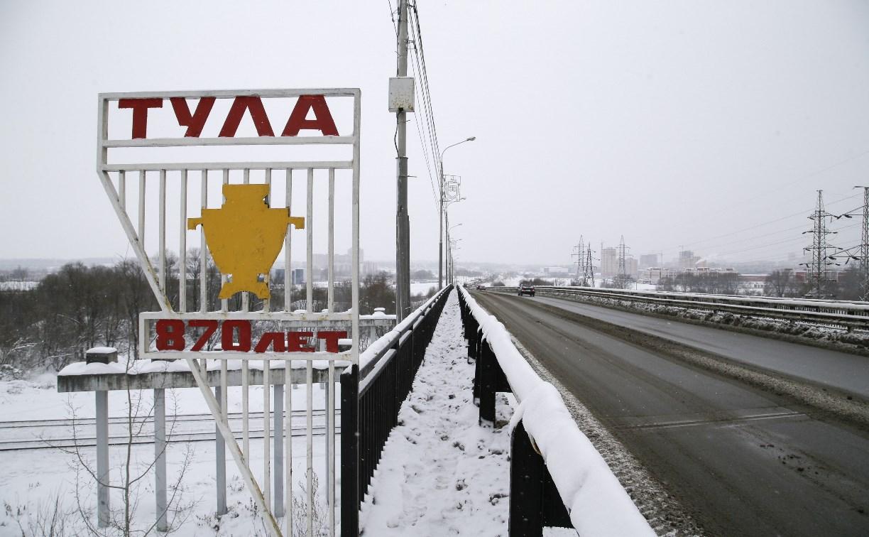 Сметная стоимость строительства второй очереди Восточного обвода – 819 млн рублей