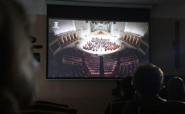 В Новомосковске появился виртуальный концертный зал