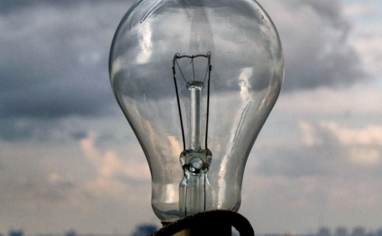 Где в Туле отключат свет 29 августа