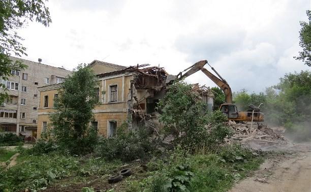 В Пролетарском районе сносят аварийный дом