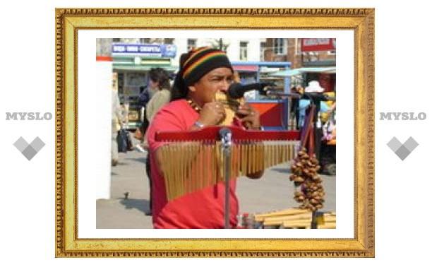 """Перуанские музыканты """"зажгли"""" в Туле"""