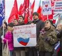 В Туле пройдет благотворительный концерт в поддержку Крыма