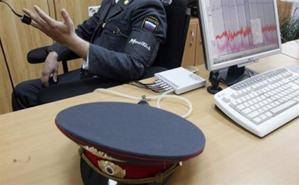 Всю полицию города Узловая проверят на «детекторе лжи»