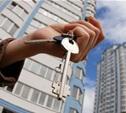 66 семей в Узловой получили ключи от новых квартир