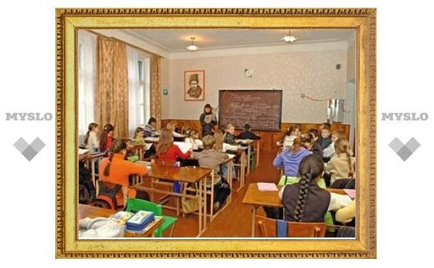 В мэрии Львова учителям разрешили бить учеников