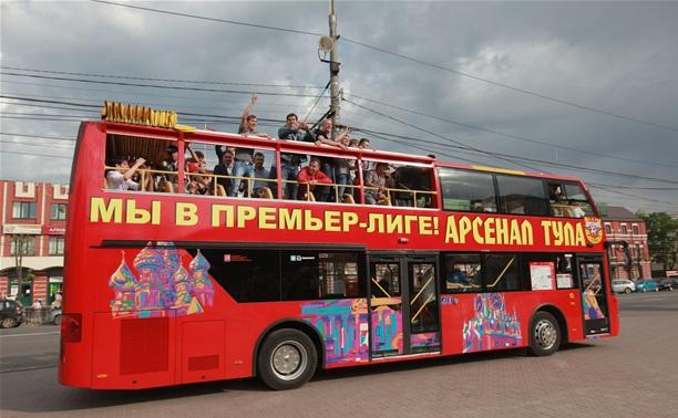 Автобус с футболистами «Арсенала» проедет по проспекту Ленина