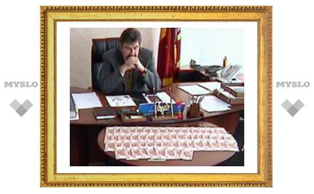 Дело главы Ефремова передали в суд