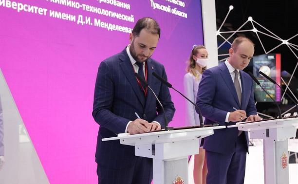 В Новомосковске будут готовить специалистов для «Композитной долины»