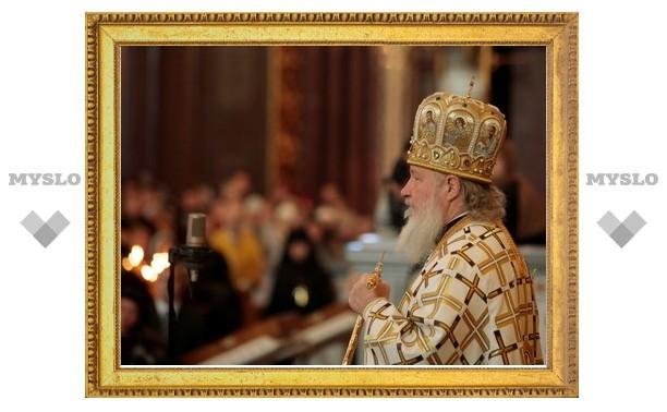 Президент России поздравил Предстоятеля Русской Православной Церкви с годовщиной возведения на Патриарший престол