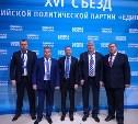 «Единая Россия» займется «Комфортной городской средой»