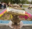Неизвестные украли газету у скульптуры собачки в сквере «АиФ»