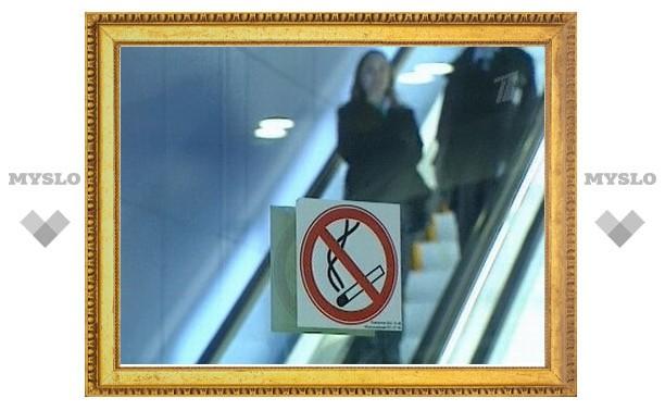 """Депутаты предложили убрать из супермаркетов """"выставки табака"""""""