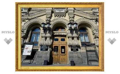 Выбрали автора концепции развития Политехнического музея
