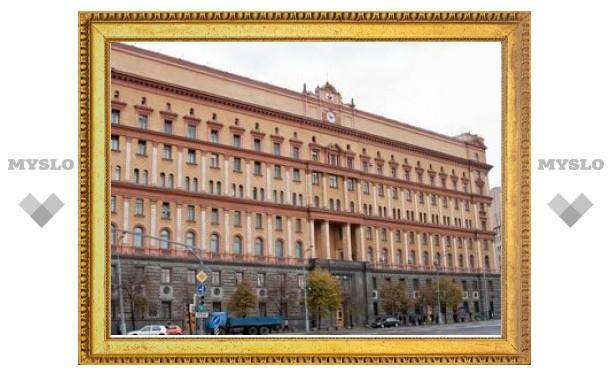Россию обвинили в создании отрядов агентов-убийц