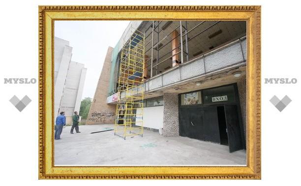 Кинотеатр «Искра» реконструируют