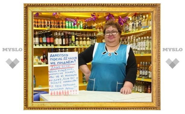 Алкоголь в Тульской области можно купить только после полудня