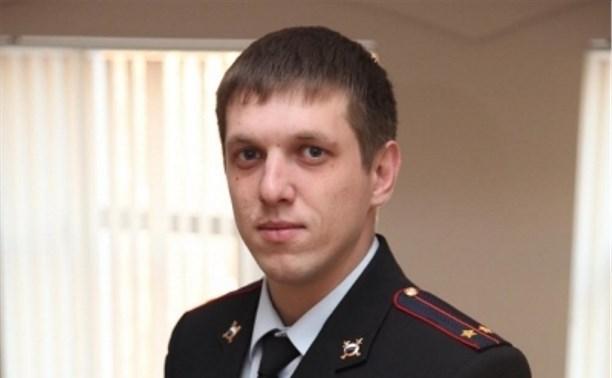 Тульский полицейский стал участником Всероссийского конкурса «Поколение»