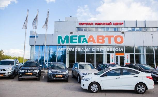 Покупка по доверенности автомобиля