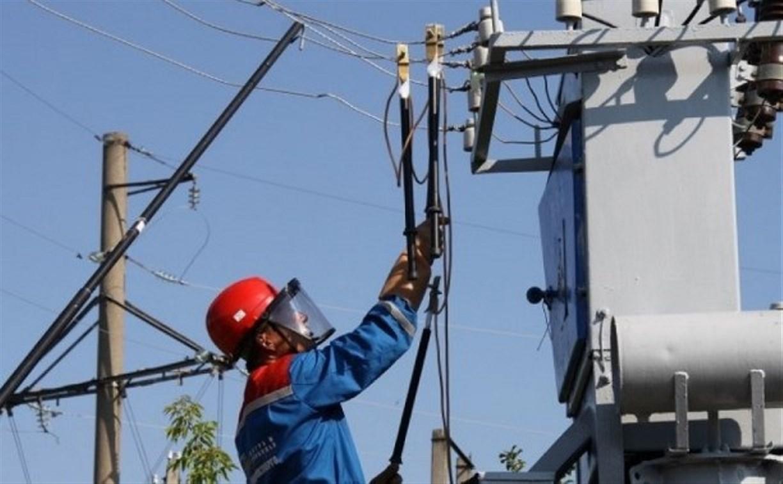 Какие улицы Тулы останутся без электроэнергии 9 ноября
