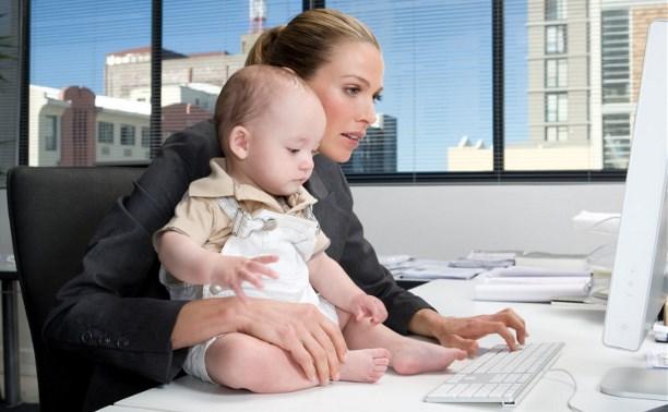 Молодые мамы могут пройти бесплатное профобучение