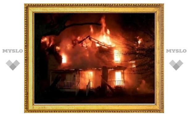 Туляк затопил печь и остался без дома
