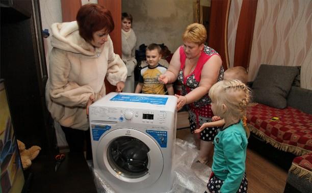 Чета Груздевых подарила многодетной семье из Тулы стиральную машинку