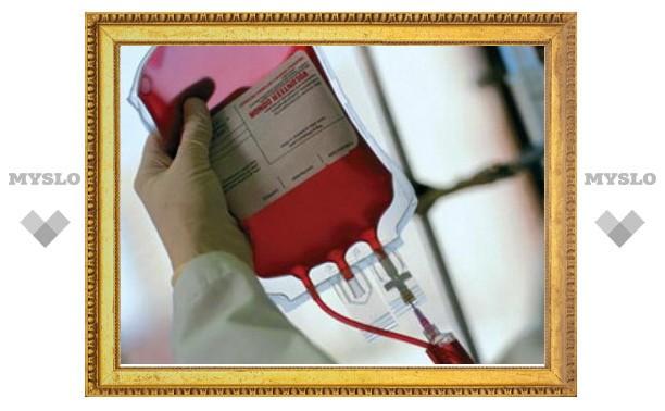 Срочно требуется кровь!