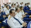 Сотрудники органов следствия Тульской области отметили профессиональный праздник